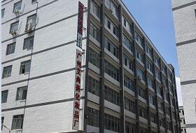艾尚莉化妆品厂